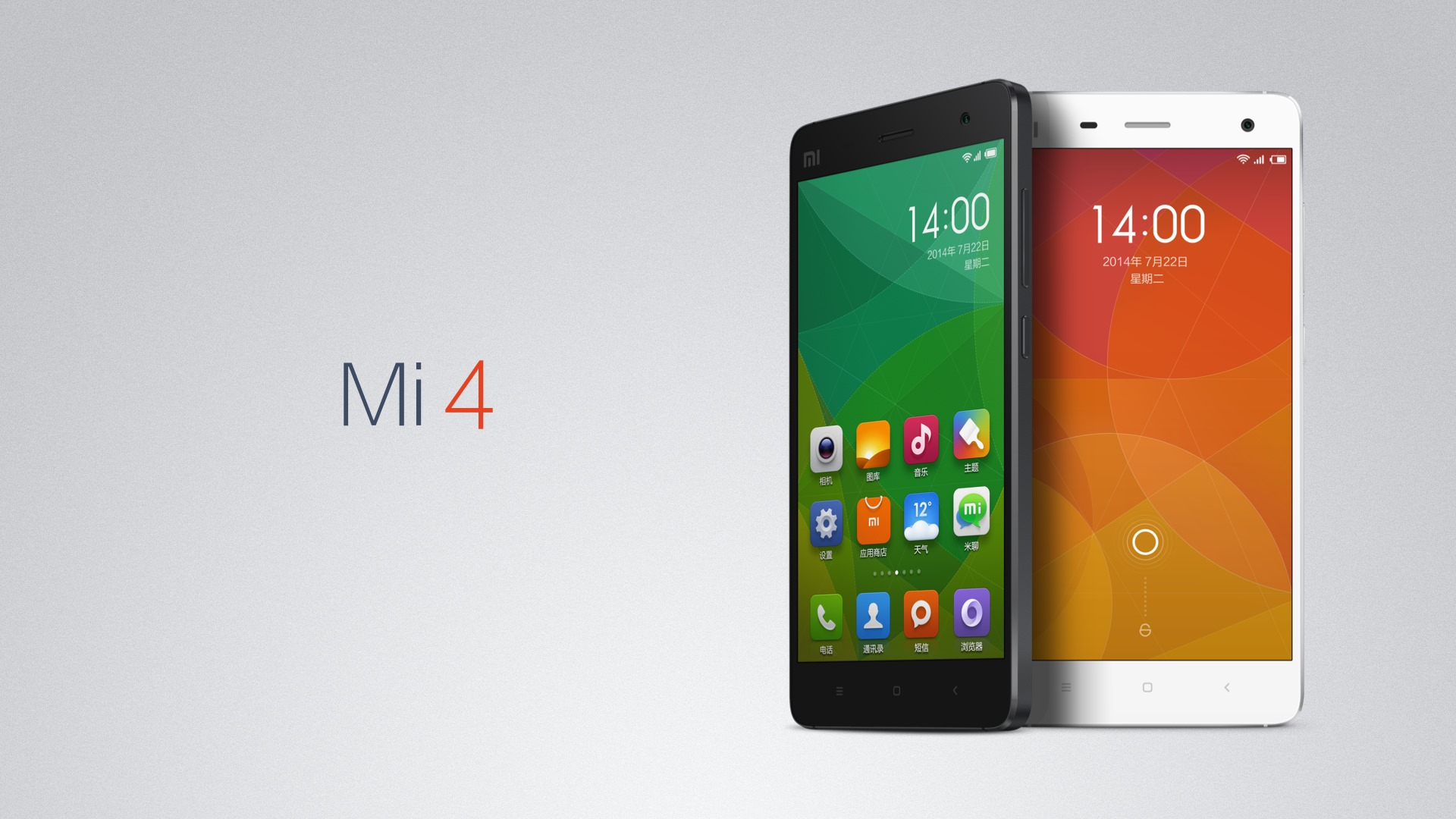 Install Android 5.0.2 Lollipop On Xiaomi Mi4