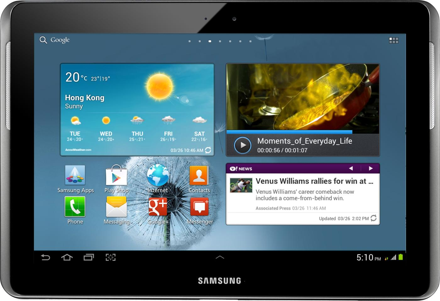 How to root Samsung Galaxy Tab 2 7.0 P3100 on Android 4.0.3 ICS